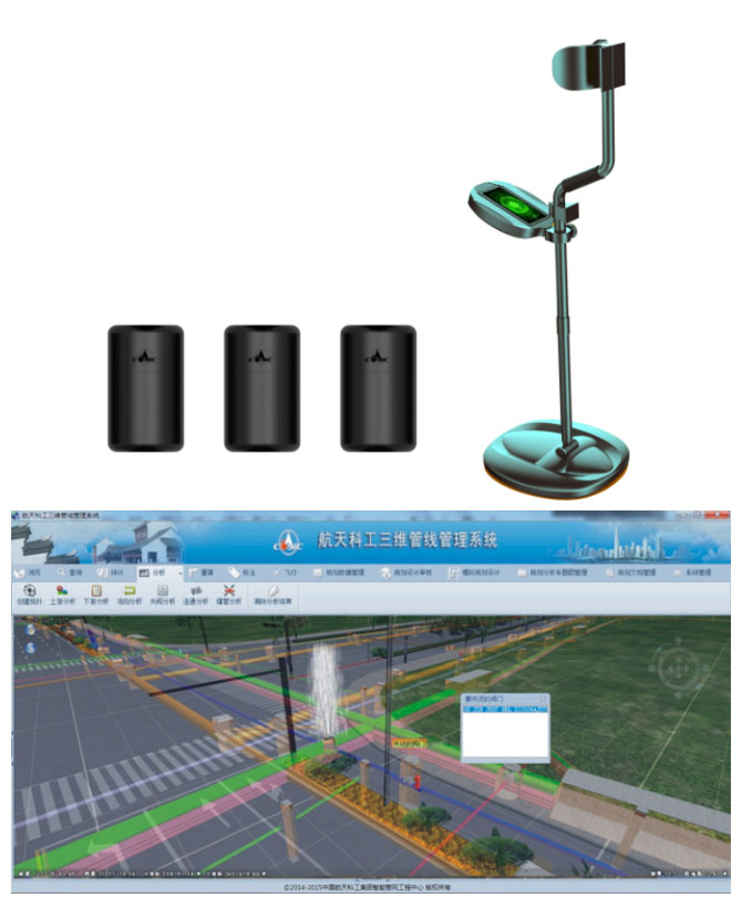 Low-frequency RFID Detector